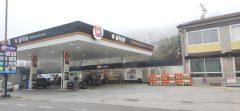 Gasolinera O Pino